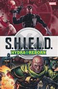 SHIELD TP HYDRA REBORN