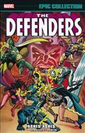 DEFENDERS EPIC COLLECTION TP ASHES ASHES