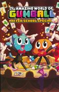 AMAZING WORLD OF GUMBALL TP AFTER SCHOOL SPECIAL