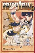 FAIRY TAIL GN VOL 61