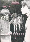 HAPPINESS GN VOL 05