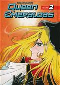 QUEEN EMERALDAS HC GN VOL 02 (OF 2)