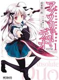 ABSOLUTE DUO GN VOL 01 (C: 0-1-0)