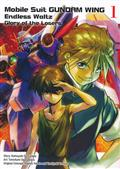 MOBILE SUIT GUNDAM WING GN VOL 01