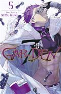 7TH GARDEN GN VOL 05 (MR)