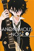 ANONYMOUS NOISE GN VOL 03