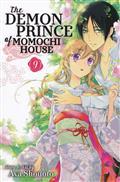 DEMON PRINCE OF MOMOCHI HOUSE GN VOL 09