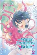 WATER DRAGON BRIDE GN VOL 02