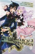 DEATH MARCH PARALLEL WORLD RHAPSODY GN VOL 03