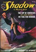 SHADOW DOUBLE NOVEL VOL 120 CUP OF CONFUCIUS & NO TIME FOR M