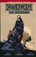 KOSHCHEI THE DEATHLESS TP
