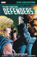 DEFENDERS EPIC COLLECTION TP THE NEW DEFENDERS