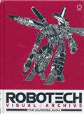 ROBOTECH VISUAL ARCHIVE MACROSS SAGA HC 2ND ED