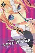 KAGUYA SAMA LOVE IS WAR GN VOL 03