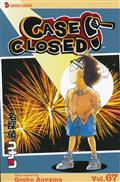 CASE CLOSED GN VOL 67