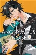 ANONYMOUS NOISE GN VOL 09