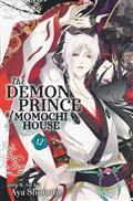 DEMON PRINCE OF MOMOCHI HOUSE GN VOL 12