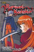 RUROUNI KENSHIN 3IN1 TP VOL 07