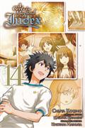 CERTAIN MAGICAL INDEX GN VOL 14