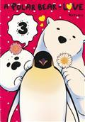 POLAR BEAR IN LOVE GN VOL 03