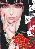 KAKEGURUI COMPULSIVE GAMBLER GN VOL 06