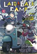 LAID BACK CAMP GN VOL 03