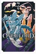 OVERLORD GN VOL 07