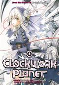 CLOCKWORK PLANET GN VOL 08