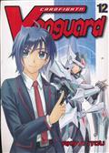 CARDFIGHT VANGUARD GN VOL 12