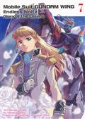 MOBILE SUIT GUNDAM WING GLORY OF THE LOSERS GN VOL 07