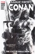 SAVAGE SWORD OF CONAN TP VOL 01 CULT OF KOGA THUN B&W DM VAR