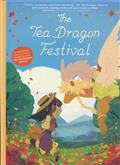 TEA DRAGON FESTIVAL HC