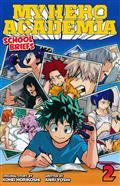 MY HERO ACADEMIA SCHOOL BRIEFS NOVEL SC VOL 02