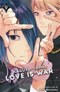 KAGUYA SAMA LOVE IS WAR GN VOL 09