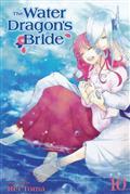 WATER DRAGON BRIDE GN VOL 10