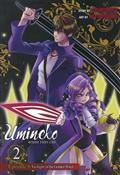 UMINEKO WHEN CRY EP 8 GN VOL 02 TWILIGHT GOLDEN WITCH