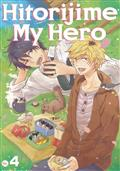 HITORIJIME MY HERO GN VOL 04 (MR)