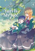 YURI IS MY JOB GN VOL 04 (MR)
