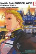 MOBILE SUIT GUNDAM WING GLORY OF THE LOSERS GN VOL 13