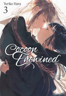 COCOON ENTWINED GN VOL 03