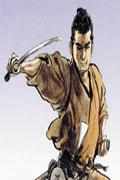 SAMURAI EXECUTIONER TP VOL 04 (MR)