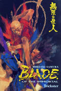 BLADE OF THE IMMORTAL TP VOL 15 TRICKSTER (MR)
