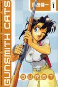 GUNSMITH CATS BURST TP VOL 01 (MR)