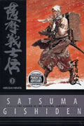 SATSUMA GISHIDEN VOL 3 TP