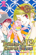 PALETTE OF 12 SECRET COLORS VOL 02