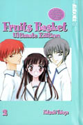 FRUITS BASKET ULTIMATE EDITION VOL 02 (OF 4)