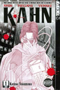 SHIN MEGAMI TENSEI KAHN GN VOL 01 (OF 9) (MR)