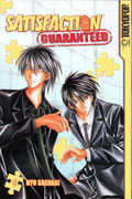 SATISFACTION GUARANTEED GN VOL 06 (OF 9)
