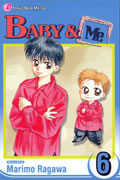 BABY & ME GN VOL 06