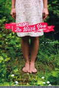 BE WITH YOU SC NOVEL